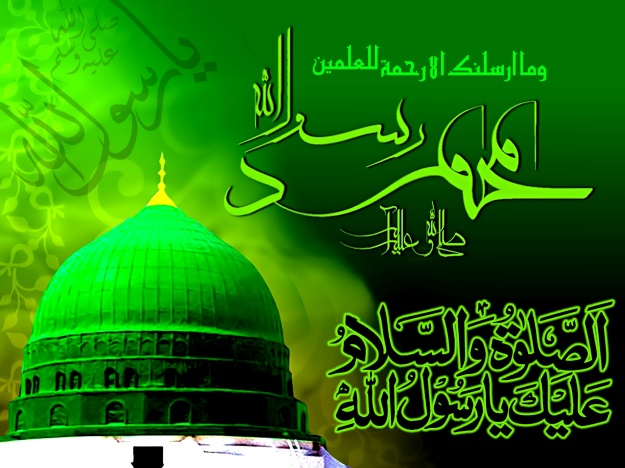 Green-Background-Darood-Sharif-Wallpaper
