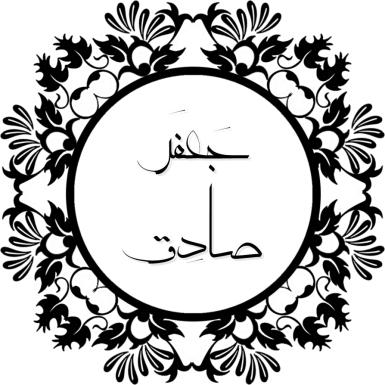 Jafar_sadegh-23526254