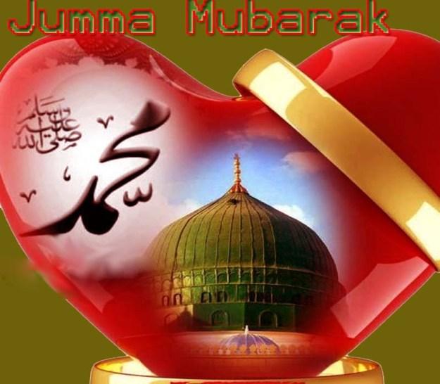 Jumma Mubarak wallpapers and images-786