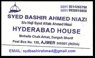 Buisness card of Ajmer Sharif English