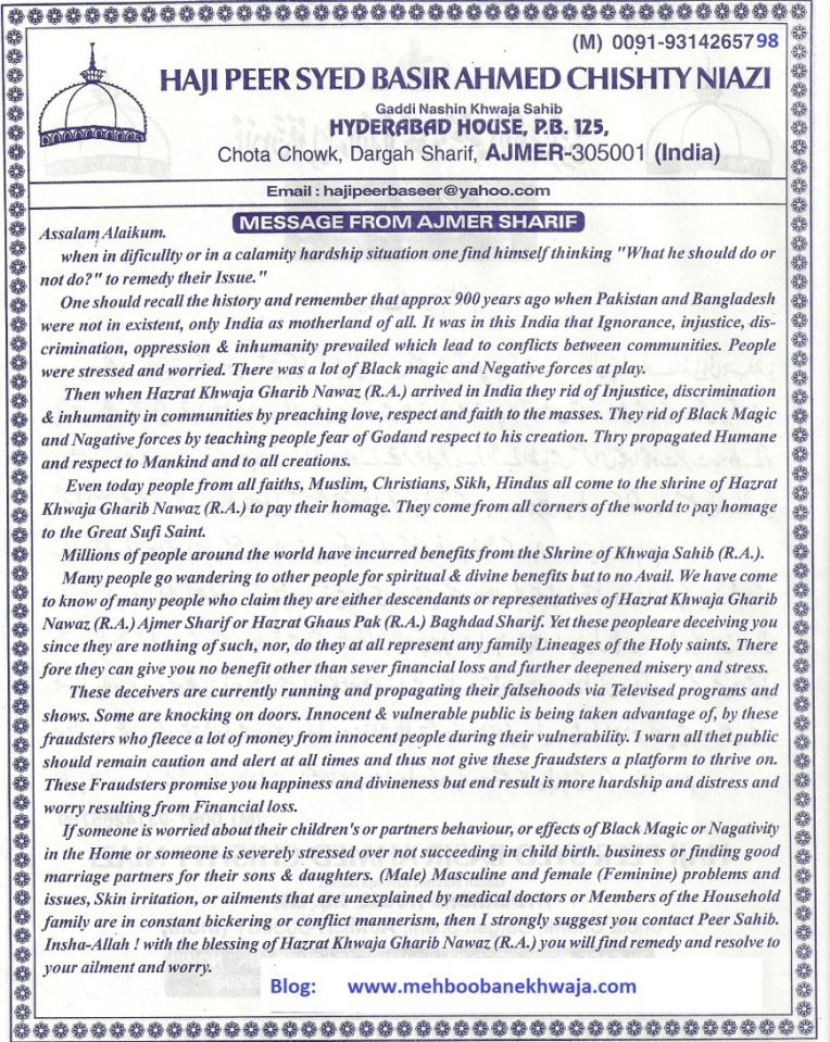 Introduction Letter from Ajmer Sharif in ENGLISH