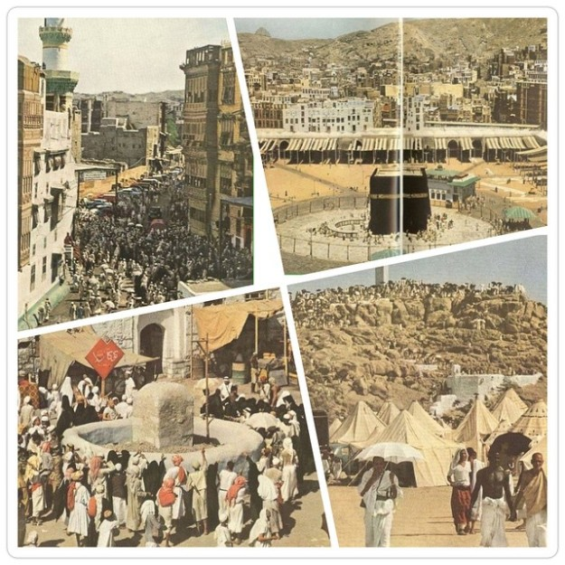 Old Haj Photo