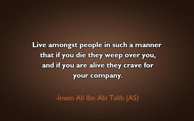 Quote of HZ Ali ibn Abu Talib (KW)