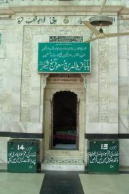 Hazrat Baba Fariduddin Masood Ganjshakar - Pakpattan - Punjab