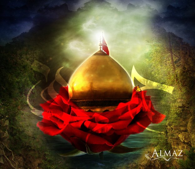 Ya Hussain - Shrine of Hazrat Hussain (R.A)