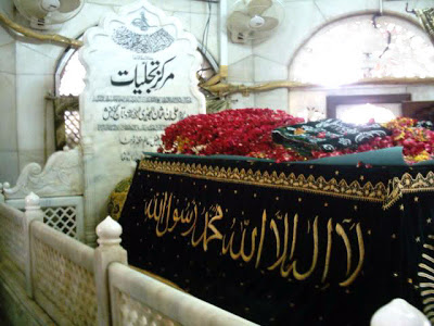 Shrine of Hazrat Data Gunj Bakhsh Ali Hajveri R.A … حضرت سید علی ہجویری داتا گنج بخش رحمت اللہ علیہ