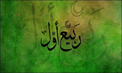 Rabi ul Awal Third islamic month.