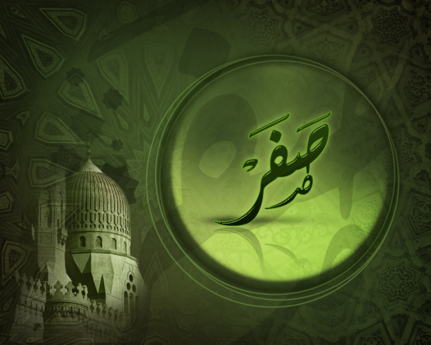The Islamic Second month of Safar