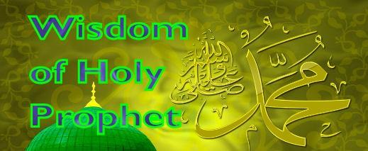 wisdom-of-prophet-s-a-w-w-e1363107234350