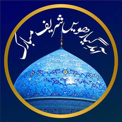 Urs Sharif Mubarak !!