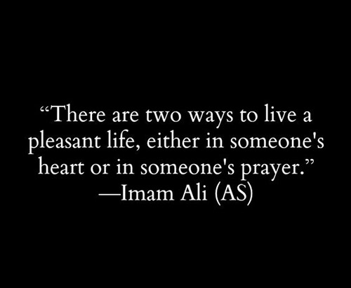 Quote of Hzrt Imaam Ali (Karam Allah Wajhu)