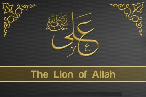Ali -The-Lion-of-Allah
