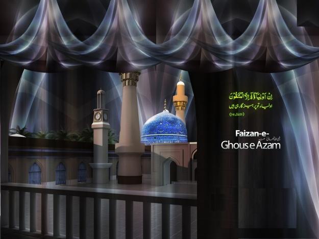 GhousUlAzamWallpaper_dawateislami_18