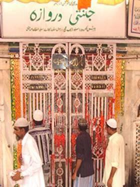 Jannati Darwaza of Ajmer sharif Dargah
