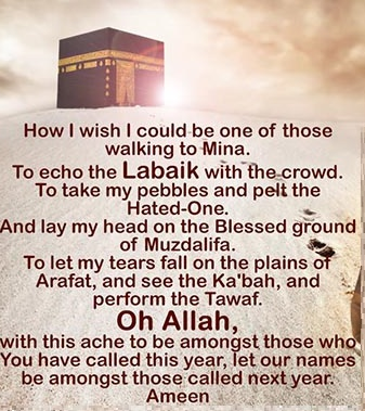 hajj-messages