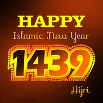 happy-islamic-new-year-1349