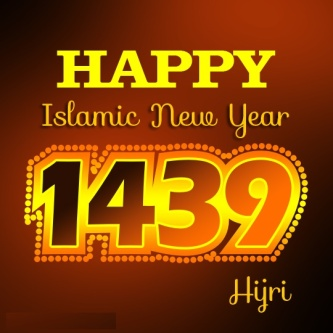 Image result for islamic new year 1439 pic