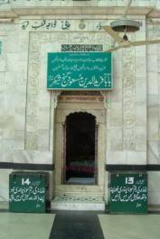 URS Sharif | Ajmer Sharif Dargah - Khwaja Gharib Nawaz