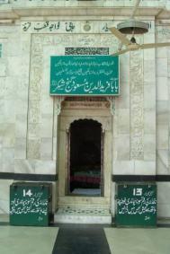 hazratbabafariduddinmasoodganjsh-1