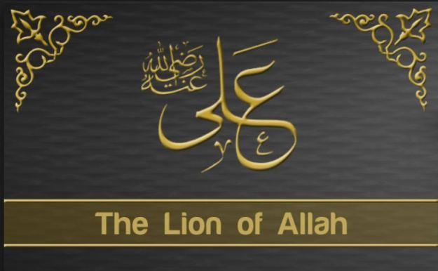 Hzrt Ali