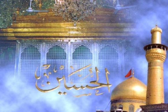 Annual Event | Ajmer Sharif Dargah - Khwaja Gharib Nawaz
